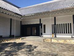 田原城址公園 田原市博物館  月曜休館でした