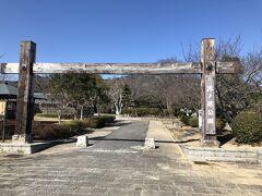 池ノ原公園  渡辺崋山が幽居された場所を公園に整備  幽居跡や崋山の銅像がある