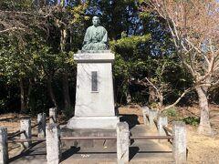 池ノ原公園 渡辺崋山幽居跡  崋山銅像