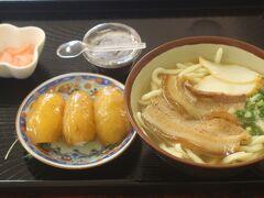 南大東島の名物、「大東寿司」と「大東そば」。 これを食べられる大東食堂は今はランチしかやっていないので、いったん市街地へ。