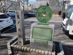 横十間川沿いにあるのが、亀戸銭座跡。江戸時代にここで「寛永通宝」を鋳造。後に旧日本住宅公団が住宅を建てる際には数多くの「寛永通宝銭」が発見されたそうです。