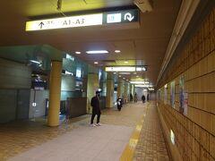 牛込神楽坂駅で下車しました