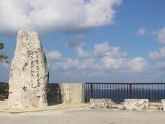 星野洞の近くにある南大東島の漁港へ。