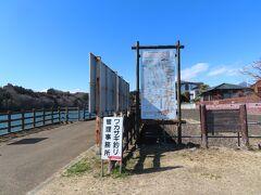 鳴沢湖:下見を兼ねて寄ってみました。  鳴沢湖は、農業用水の貯水池として昭和25年に完成した人造湖で、静かな山間にあり市民の憩いの場として親しまれているそうです。 また、鳴沢湖ワカサギ釣りでも有名で、群馬県高崎市公営の釣り場です。
