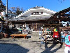 妙義神社 参道に立つ東雲館(旅館です)