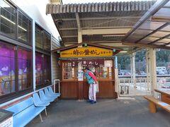 横川駅の隣にある「峠の釜めし」峠の釜めし本舗 おぎのや 釜飯でなく、お蕎麦を食べたかったのですが、売り切れでした。
