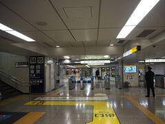 名古屋駅到着し、ここで近鉄に乗換。 YouTubeに名古屋駅乗換案内動画が上がってて、事前に新幹線から近鉄へのルート確認できました。改札の外に出ずにそのまま近鉄に乗換できちゃうのね。