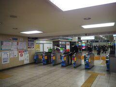 あっという間(でもないけど)に近鉄乗換口に到着。 写っていないけど、右側に券売機があり特急券も購入可能。Suica等交通系カードも使えます。