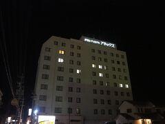 伊勢市駅から歩いて3分程、今日から2泊する伊勢シティホテルアネックスに到着。