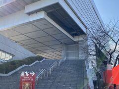 両国公園で勝海舟生誕地をみたあと 今日のメインイベント古代エジプト展を観るために 江戸東京博物館到着 しか~~し、ここから博物館入り口まで歩くんですよ 長方形の敷地の反対側がエントランスなんです。