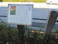 昼食後は再び散策。亀戸には昔3つの有名な梅の名所がありましたが、明治43年の大雨で隅田川沿岸はほとんど水没。後に亀戸天神社と小村井香取神社は再建されましたが、この梅屋敷は廃園となりました。現在は昭和33年に建てられた石標柱と横に一本の梅が咲くのみ。