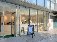 東京・表参道【Kitchen AOYAMA Cafe × HARIO CAFE】の写真。  以前載せたタピオカドリンク【THE ALLEY】青山店や 【ELLE cafe】青山店はクローズしました。
