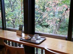 ひらゆの森 喫茶室 こもれび