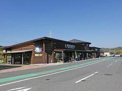 道の駅 和田浦WA・O!に立ち寄ります。
