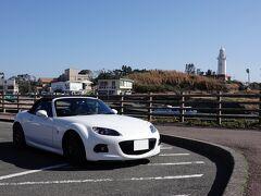 房総半島最南端の野島崎を通過します。