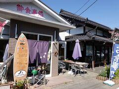 和田町を走っていると「くじら」の文字がありました。日本に4か所しかない捕鯨基地がここ和田町にあります。