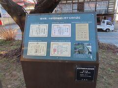 小幡の城下町 雄川堰の認定証