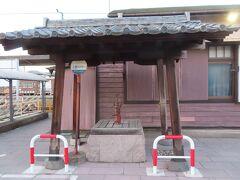 上州福島駅 井戸
