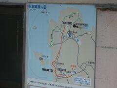 12:14 日御碕灯台と日御碕神社を見終わって日御碕バス停より出雲大社方面に戻ります