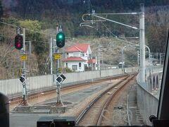 武蔵五日市駅を出発。