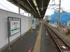 熊川駅も片面ホームの駅。
