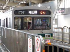 東急池上線で、蒲田駅~池上駅に乗車。