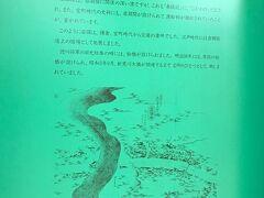 王子駅から赤羽岩淵駅に移動。駅構内に近くの史跡の案内がありました。