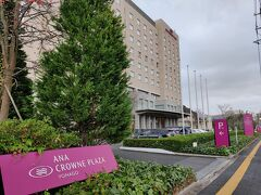 米子で宿泊したANAクラウンプラザホテル米子。