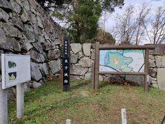 11月23日(月) 米子城跡を散策します。