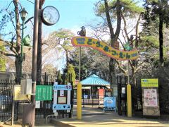 「大宮公園小動物園」
