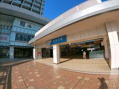 大山に行くには小田急線の伊勢原駅からバスが出ているのでまずは伊勢原駅まで向かいます。 バスだけでなく車でも行けるので車の方が楽かもしれません