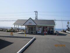 伊予鉄道梅津寺駅です