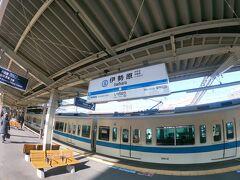 海老名から10分くらいでバスが出ている伊勢原駅に到着しました 海老名からは220円です