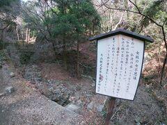 大山の女坂には七不思議がありその場所には説明看板が建てられています。 弘法の水は弘法大使が岩を杖で突いたところから水が湧き出てきたらしいです。  こういうものがあると飽きずに登ることができますね!