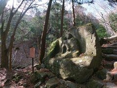 三つ目の七不思議、爪切り地蔵です。 弘法大師が爪だけで彫ったと伝えられているお地蔵様らしい