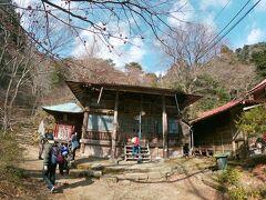 大山寺につく前に建物がありました。 ここで一旦休憩です。  チョコレートを食べてエネルギーチャージ!