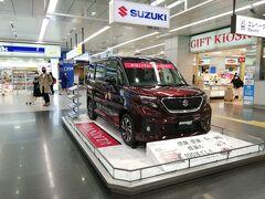 新大阪です。 スズキとダイハツの自動車がここの名物  ここから東海道線で住吉まで行きます。 新快速が止まらないので快速で20分程度です。