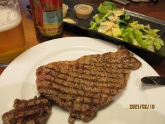 ロイヤルハワイアンセンター2F Champion's Steak & Seafood 8oz New York Steak $12.01(Tax込)クーポン券10%off