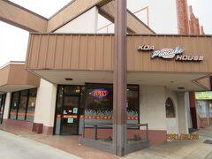 2月19日(金) お気に入りの Koa Pancake House KAIMUKI で朝食