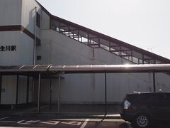 午前8:00JR草津線貴生川駅にて自転車を組み立てて出発