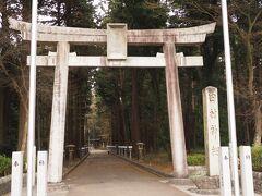 道の駅 あいの土山でトイレして田村神社へ  実はこの参道が東海道ルートだったりする。