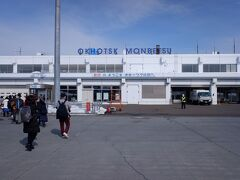 オホーツク紋別空港に到着。