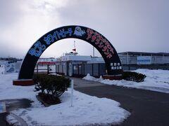 敷地内にあるオホーツクとっかりセンター、アザラシランドに行ってみます。ちなみに「とっかり」というのは、アイヌ語でアザラシの意味だそうです。