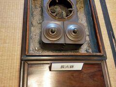 街並み資料館と旅籠歴史資料館共通券¥300を買って見学。  この火鉢がとてもとても気に入った。  火鉢で火を守して、茶をたてるのもいいかも  ちょっと憧れるわ。