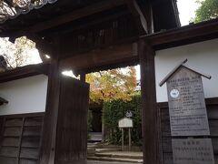 竹添邸の隣にある税所邸。 典型的様式を残す家です。