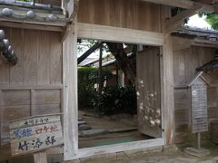 向かいにある竹添邸。 内部も公開されており、 ガイドスタッフが常駐しています。