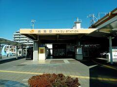 焼津駅を出発します。