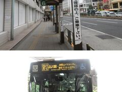 JR品川駅、中央改札を出て高輪口へ 横断歩道を渡らず、第一京浜沿いのバス停から都営無料バス、御殿山トラストシティ(東京マリオット)行に乗ります。6番と書かれた停留所。