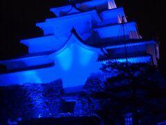 鶴ヶ城がライトアップされていると聞き、訪れました。 青い光は医療従事者への感謝を表しているのですかね  自分なら感謝されるより、現金でも頂ける方が嬉しいな( ☆∀☆)    ←失礼!