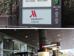 5分ほどバスで第一京浜を走って着きました。  最寄り駅は京急北品川だけど、北品川から歩いても7分はかかるので、品川駅から無料バスの方がよいです。バスは20分に1本。ホテルに入るともうどこにも出たくない立地です。品川駅は密だし。